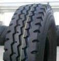 Truck Tire 295/80R 22.5-18 ( we can supply any sizes)